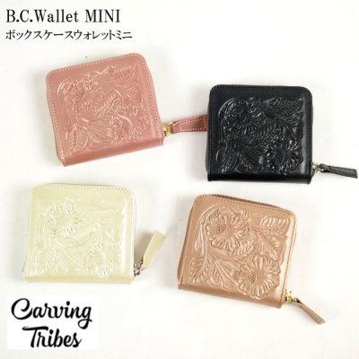 B.C.Wallet MINI