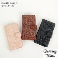 Mobile Case S