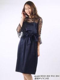 ベルト付配色レース切替ドレス 7号(S)/9号(M) AMORA GRACE